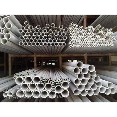 文盛钢管(在线咨询)、铜川不锈钢管厂、厚壁不锈钢管厂