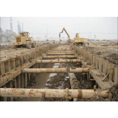 荆州钢板桩施工公司,宜昌拉森钢板桩施工,湖北拉森钢板桩支护施工