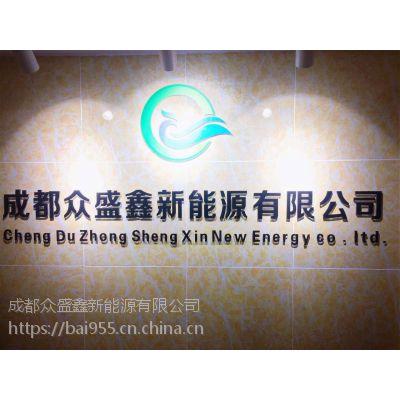 新能源燃油技术转让