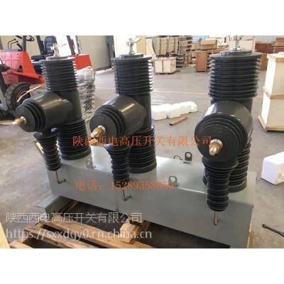河南省35kv柱上高压真空断路器ZW32-40.5