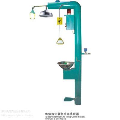 奥普APF81江西电伴热洗眼器厂家 吉安防爆防冻冲淋器作用 萍乡自动排空喷淋器型号