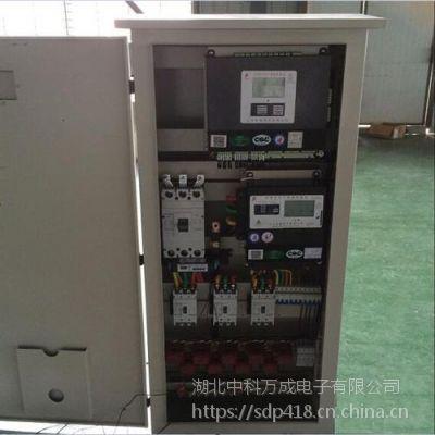 黄冈电表、武汉中科万成电子公司、集群式智能电表