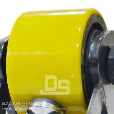 大世脚轮厂家 超高承载 特重型工业轮 70系列聚氨酯材质 超耐用