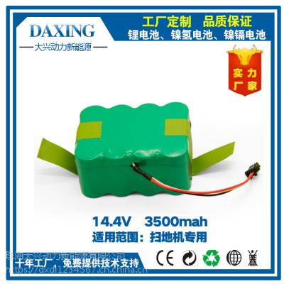 珠海厂家爆款直销扫地机游戏机镍氢电池14.4V3500MAH可定制