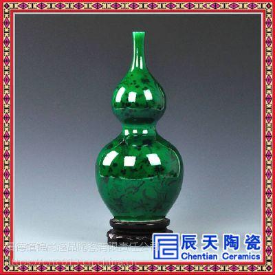 2018景德镇陶瓷 仿古开片釉中式绿釉花瓶 家居摆件艺术品装饰摆件