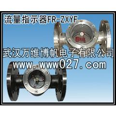 室内消火栓专用法兰式水流指示器 流量观察器