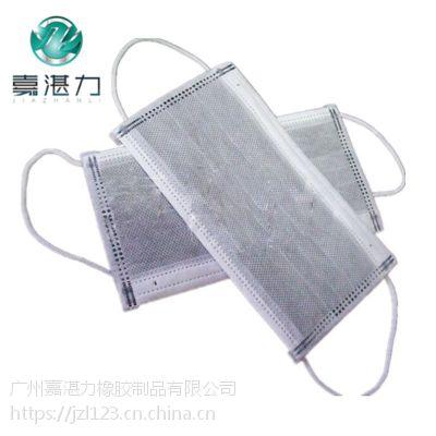 供应一次性活性炭口罩N95活性炭黑色防雾霾口罩防尘防臭防护口罩