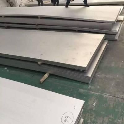 重庆不锈钢板表面加工工艺 重庆不锈钢板厂家