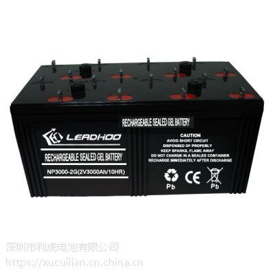西南北地区 利虎厂家专供大容量2V2000AH免维护蓄电池 LEADHOO品牌