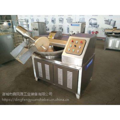 诸城大型斩拌机生产厂家 鼎凤源125型斩拌机 参数说明