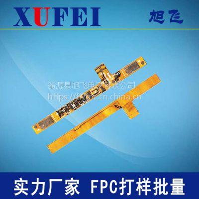 供应车灯软板fpc fpc软板生产 电池fpc排线 fpc柔性背胶 fpc软板背胶
