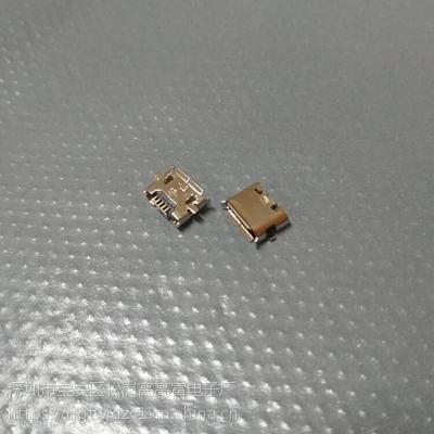 B型5P micro全贴母座/反向MK-SMT贴片母座-全贴板迈克母座/无柱