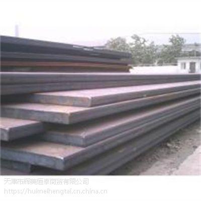 舞钢耐磨450耐磨板 NM450耐磨板高强震规格齐全价格优惠