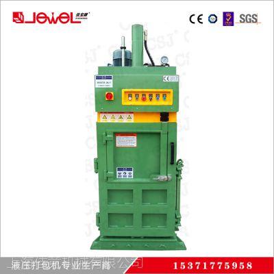 供应塑料薄膜捆包机小型打包机废纸打包机