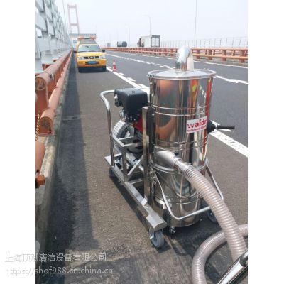 威德尔汽油机工业吸尘器QY-75J移动式吸小石子碎石块用吸尘机