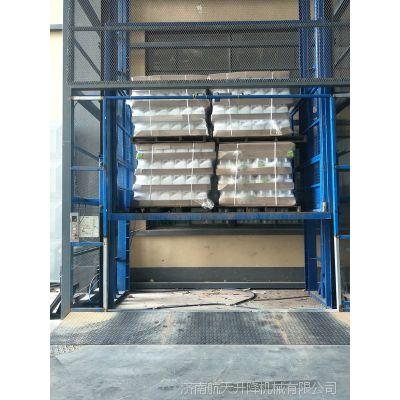 青岛导轨式升降机货梯厂家 电子厂二楼安装2吨轨道式升降机多少钱