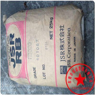消除PVC水纹RB820 雾面剂 日本JSR PVC改性剂