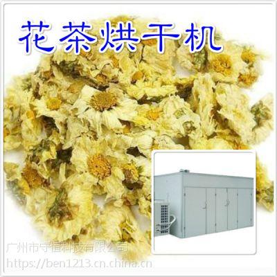 ***新款节能甘菊烘干机 优质空气能热泵菊花烘干设备