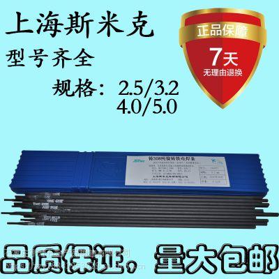 斯米克ER4047氩弧、气保焊丝SAL4047焊丝0.8 1.0 1.2