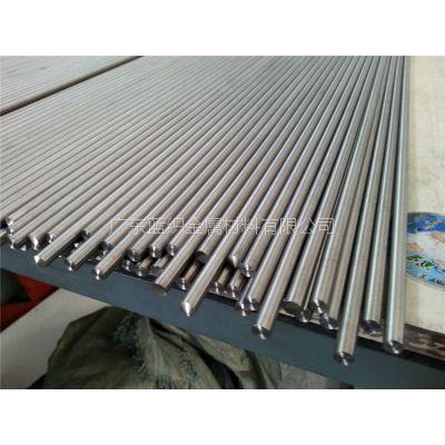 TP270日本进口工业纯钛 纯钛板材