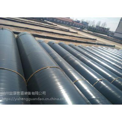 聊城环氧煤沥青 钢结构防腐运输注意事项