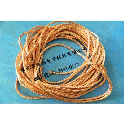 无氧铜编织带,T2编织铜软线