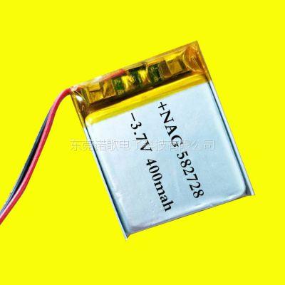 400毫安3.7伏聚合物锂电池 582728充电电池 儿童手表智能手环电池 厂家直销