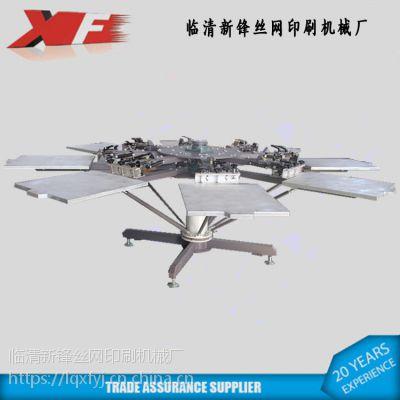 供应新锋XF-880双轮转印花机 手动服装印花机