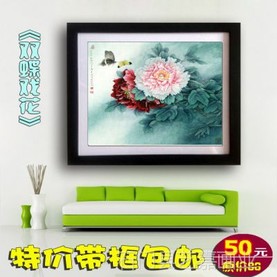 带框中国画 李晓明工笔花鸟字画蝴蝶 现代客厅卧室餐厅装饰画d227