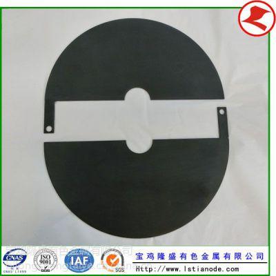宝鸡隆盛供应钛电极价格 废水处理用钛阳极 牺牲阳极价格 涂层钛电极价格