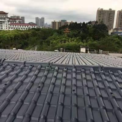 ASA合成树脂瓦 别墅住宅屋面仿古瓦 厂房耐腐蚀防火塑料瓦