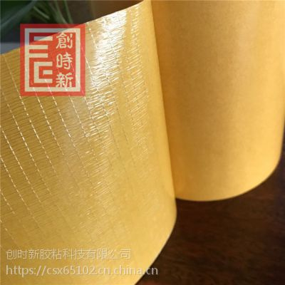厂家直销网格双面胶 超粘玻璃纤维双面胶 PET黄色网格双面胶带 地毯专用胶