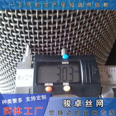 304轧花网 平纹编织养猪轧花网重量 现货供应