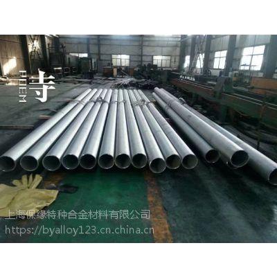 高温合金棒材板材 Inconel601管材