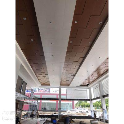 办公室铝扣板 暗架铝天花板 铝扣板吊顶 广东厂家圆孔铝天花