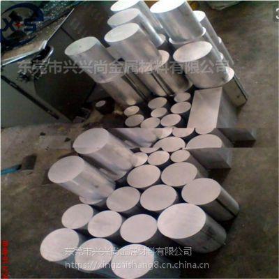 6063氧化铝棒 切割大直径铝圆饼