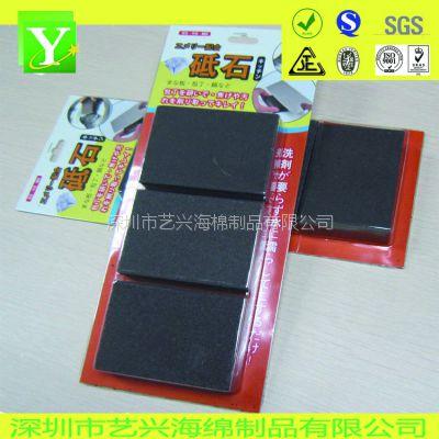 棕色高密度砂块海绵 粗中细三种 19.9元/三个装全国包邮