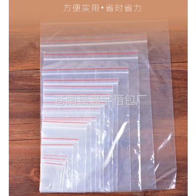供应透明PE凹凸扣自封袋 自封口塑料袋