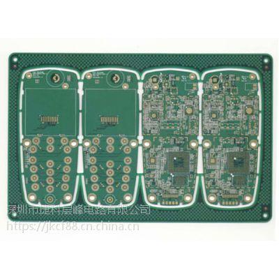 非接触红外线测温仪PCB板加工手持式测温枪电子温度计pcb电路板制作厂家