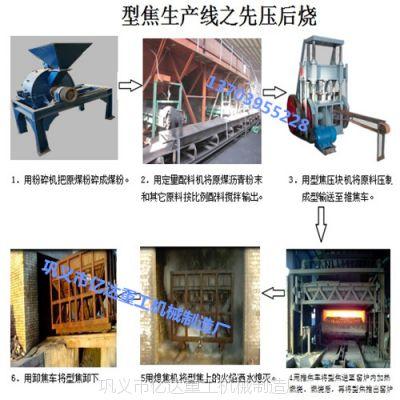 焦化设备型焦设备熄焦车巩义市亿达重工机械制造厂