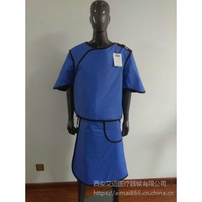 【MDT】高端品牌进口铅衣_X射线防护服