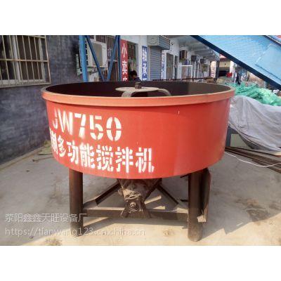 白城鑫旺平口搅拌机可柴油机驱动拌料