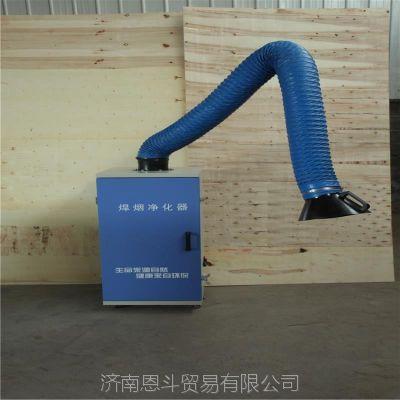 安徽EDMC-2800焊烟净化器大型脉冲除尘器车间中央除尘