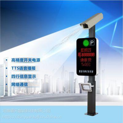 郑州车牌识别系统、道闸【河南盾元智能科技知名企业】