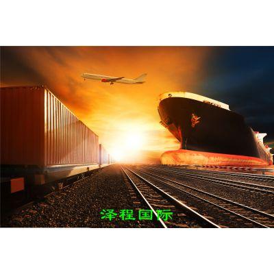 从中国海运电视机到墨尔本 需要交纳多少关税 怎么操作 中国到澳洲国际物流服务