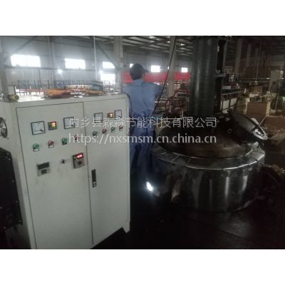 供应山东-梁山50KW化工反应釜环保电磁加热器 不锈钢反应设备专用加热器|反应釜加热改造
