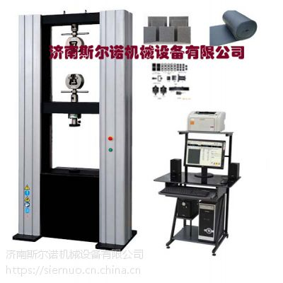 济南保温砂浆、聚苯板外墙保温材料试验机