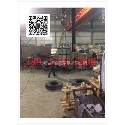 上海宝钢铁石灰彩涂卷板 上海宝钢特价供应