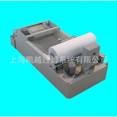 飚越供应BY-ZG25网式纸带过滤机 磨床过滤机