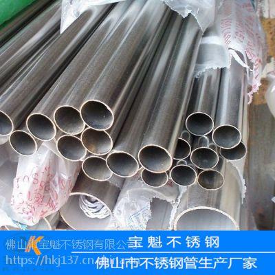 供应304不锈钢圆管25*1.65mm价格多少
